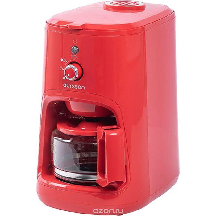 Кофеварка Oursson CM0400G (красный)