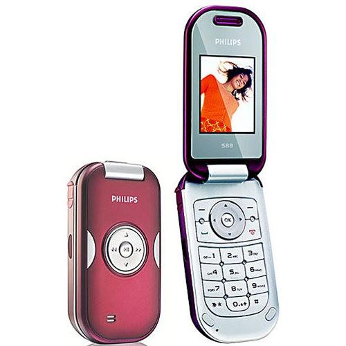 Мобильный телефон Philips 588