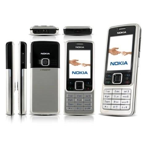 Мобильный телефон Nokia 6300 (золотистый)