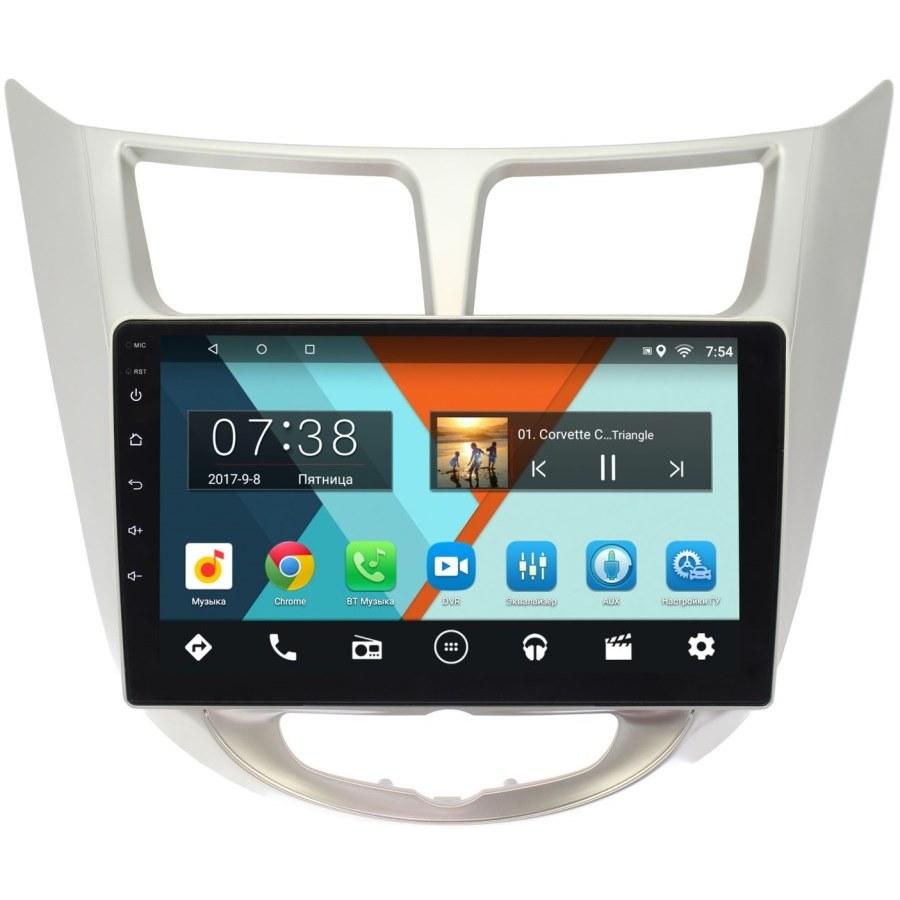Wide Media MT9027MF купить в Назрань + отзывы и характеристики